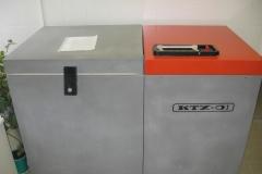С.К.С.М.  2007 р.  Морозильна камера.