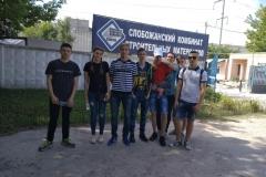 СКСМ. 2017 р. гр.  Т-11