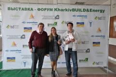 KharkivBUILD&ENERGY 2017